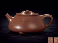 teapot by zhou guizhen and feng qiyong