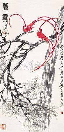 苍松双寿 by qi baishi