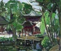 拙政园 by du pu