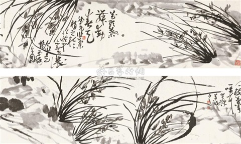 orchid and stone painting by li kuchan and xiao longshi