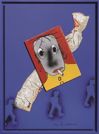 primo volume corto by giorgio chiesi