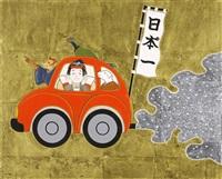 red go cart by taro yamamoto