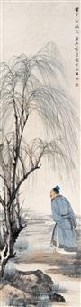 右军观鹅图 by xu shiqi