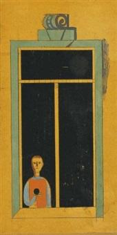 ablaknál (by the window) by dezsö korniss