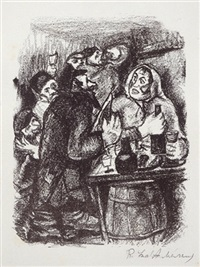fischke der krumme by rachel szalit-marcus