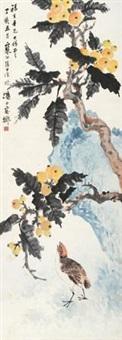 枇杷小鸟 by jiang hanting