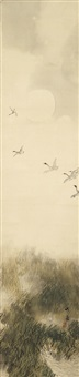 geese flying over the reeds by chikusai yamashita