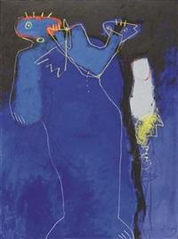 blue ii by jamal abdul rahim