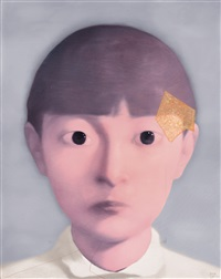 portrait by zhang xiaogang