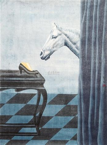 马 by xu lei