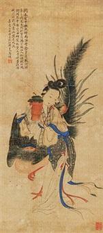 麻姑献寿 by jiang xun