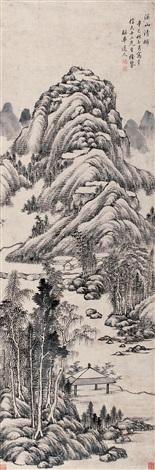landscape by hong wu