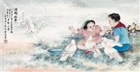 保卫和平图 镜片 设色纸本 by wu qingxia