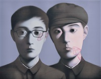 bloodline - the big family series: comrade by zhang xiaogang