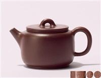 紫泥小品 (a zisha teapot) by jiang jianxiang