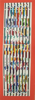 shalom window (set of 5) by yaacov agam