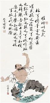 武林风云(双挖) 立轴 设色纸本 (2 works on 1 scroll) by fan zeng