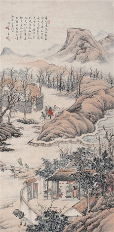 landscape and figures by xu zhen