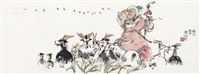 苏武牧羊图 镜片 设色纸本 by cheng shifa