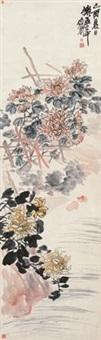 篱菊图 by wu changshuo