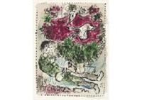 le bouquet du peintre by marc chagall