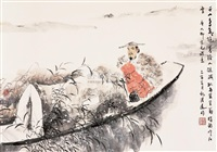 poetic liu zongyuan by ji qingyuan