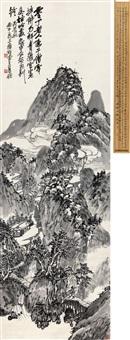 吴昌硕(1844-1927) 山居图 by wu changshuo