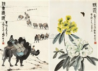 camels (+ flowers; 2 works) by wu zuoren and xiao shufang