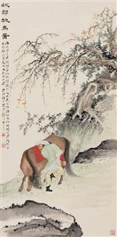 秋郊牧马图 (figure) by xu congchu and tang yun