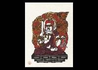 fudo figure (+ 4 others, smllr; 5 works) by keisuke serizawa