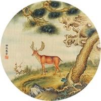 呦呦鹿鸣 团扇片连框 设色绢本 by ma jin
