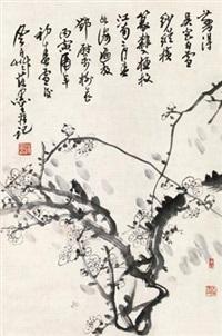 雪梅 by jiang fengbai