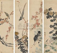 花鸟 (flowers and bird) (set of 4) by sima zhong