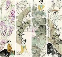 四屏 (in 4 parts) by liang wenbo