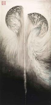 heartbeat by irene chou