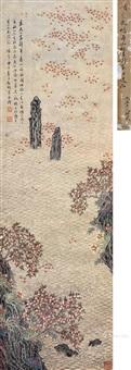 寿山福海图 立轴 设色纸本 by wen zhengming