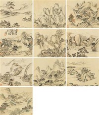 山水 (album of 10) by hong wu