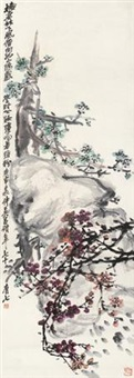 梅石图 by wu changshuo