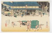 oban yoko-e, série de la grande tokaido, station 53, le restaurant ubumochiya et la station reliés à kusatsu by ando hiroshige