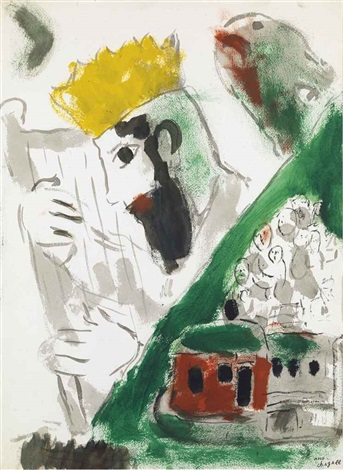 roi david à la harpe by marc chagall