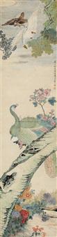 孔雀图 (flower and peacock) by ren xia