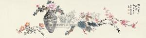 花卉手卷 by ma wanli