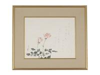 roses by akiko yosano and shintaro yamamoto
