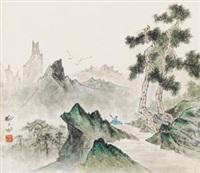 山水 by liu zigu
