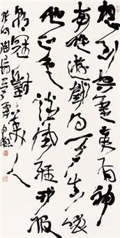 草书 by bai xu