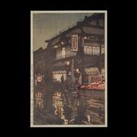kagurazaki dori by hiroshi yoshida