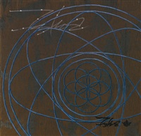 atomic flower of life spiral (from water series) by futura 2000 & dpm:maharishi