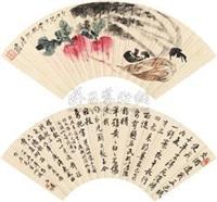 扇面 (painting and calligraphy) (2 works) by tang yun and bai jiao