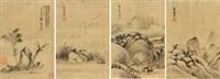 山水 (album of 12) by dai xi