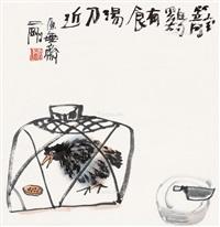 笼中鸡 镜框 设色纸本 by liu ergang